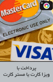 Visa-or-MasterCard-payment-cards