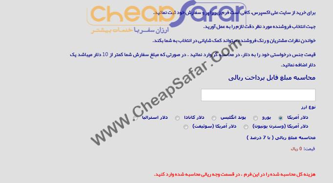 buy-AliExpress-pay-21
