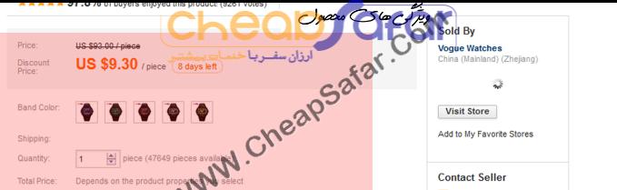 buy-AliExpress-pay-23