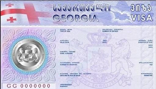 Georgia-visa-fee