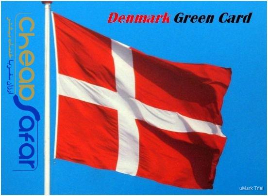 danmark greencard