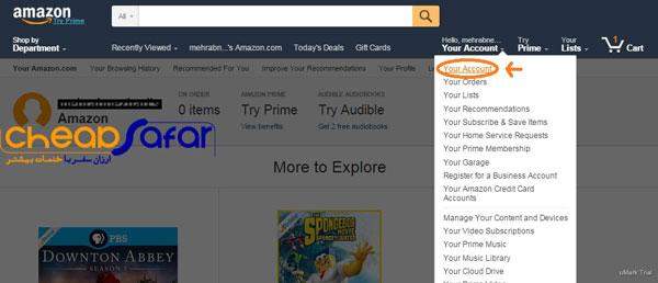 Creating-account-Amazon-3