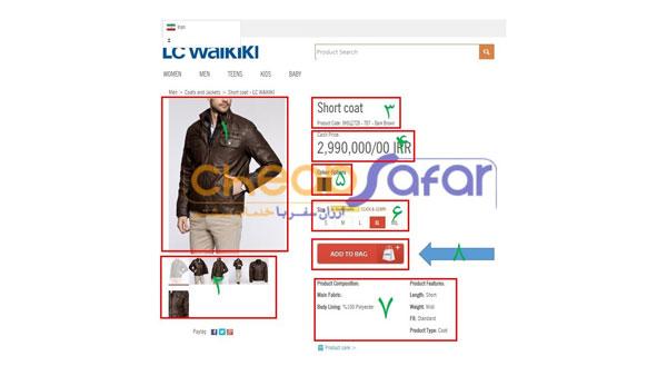 lcwaikiki-buy-iran-6
