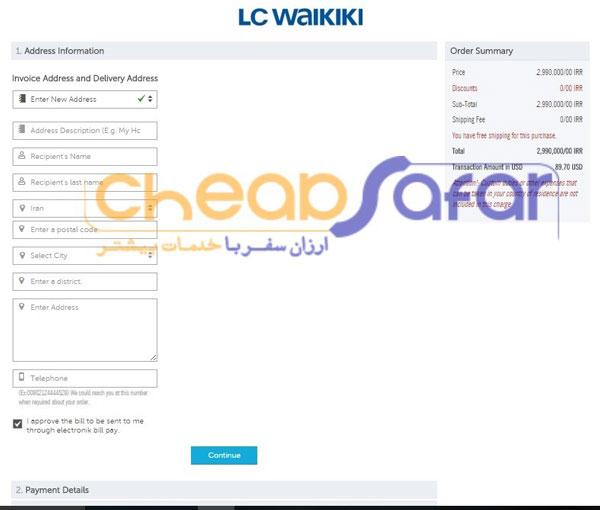 lcwaikiki-buy-iran-9