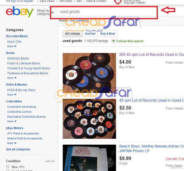 step4-buy-ebay-iran