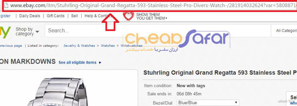 step9-buy-ebay-iran