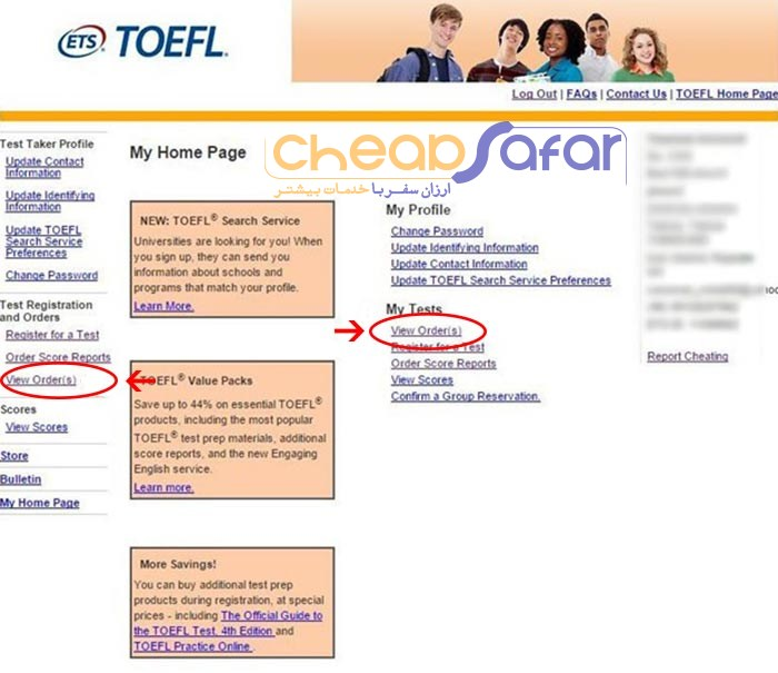 location-time-TOEFL-2