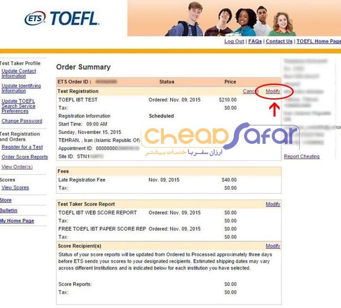 location-time-TOEFL-4