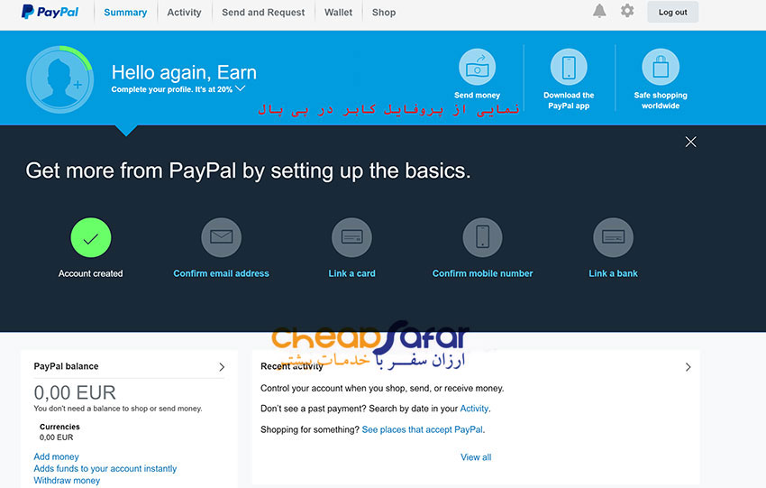 paypal-account-6