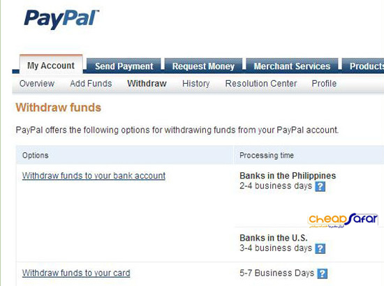 Use-PayPal-13