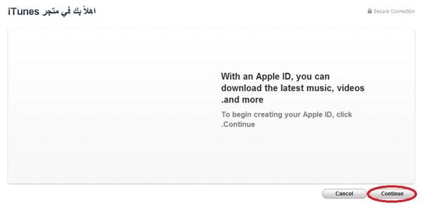Training-buy-Apple-Appstore4