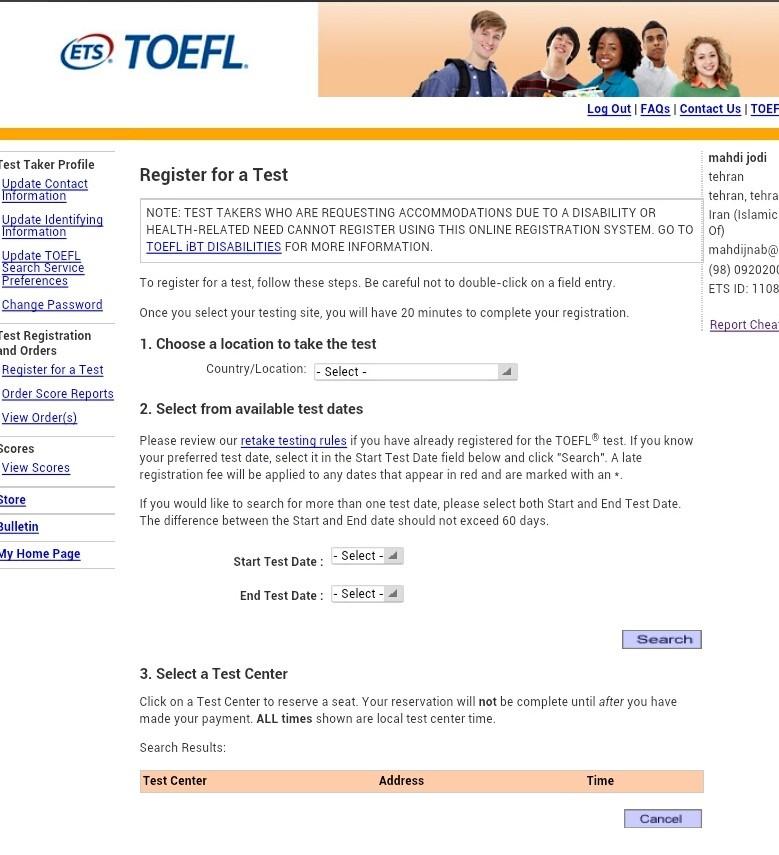toefl-rig13