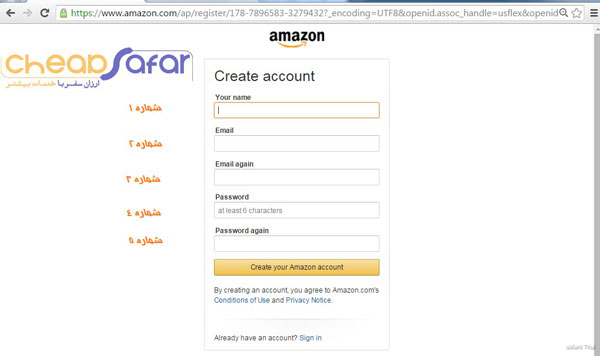 Creating-account-Amazon-2