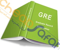 gre-pay