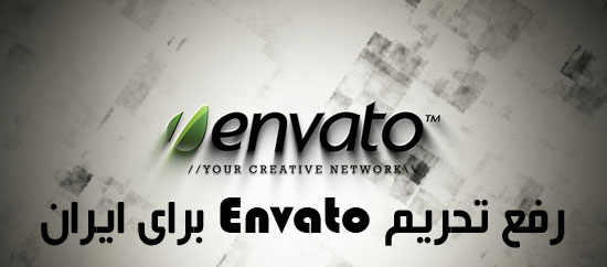 sanctions-envato-for-iran