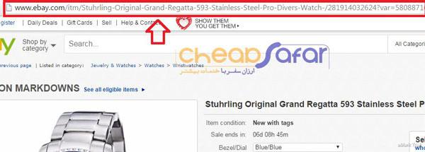 step9-buy-ebay-iran