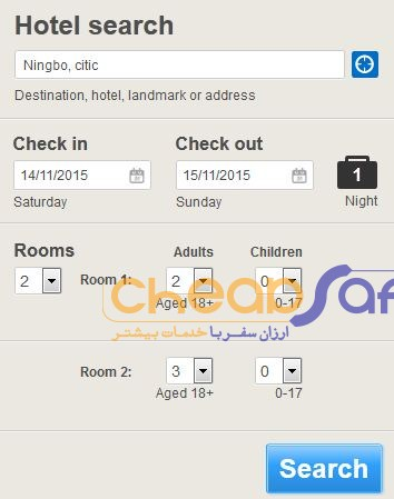 Hotel-booking-2