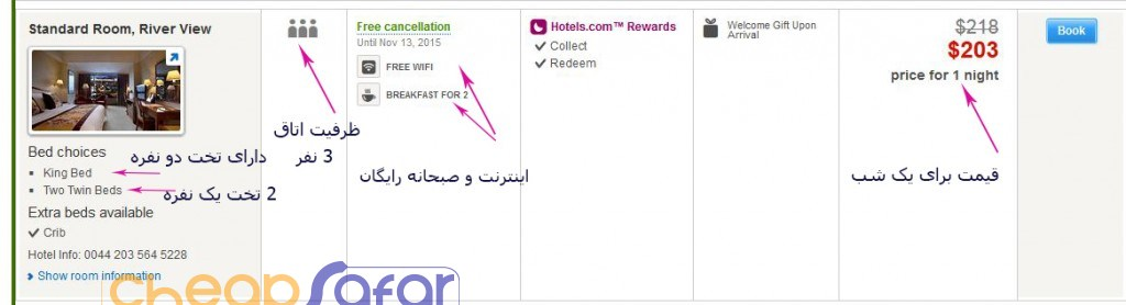 Hotel-booking-3