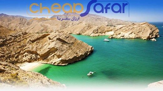 Country-Oman-2