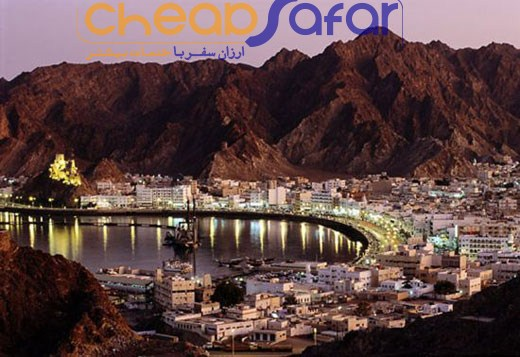 Country-Oman-3