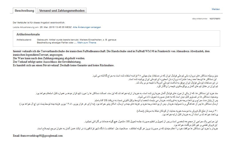 ahmadreza-abedzadeh-gloves-iran