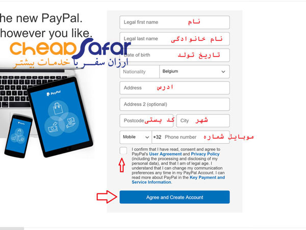 paypal-account-4
