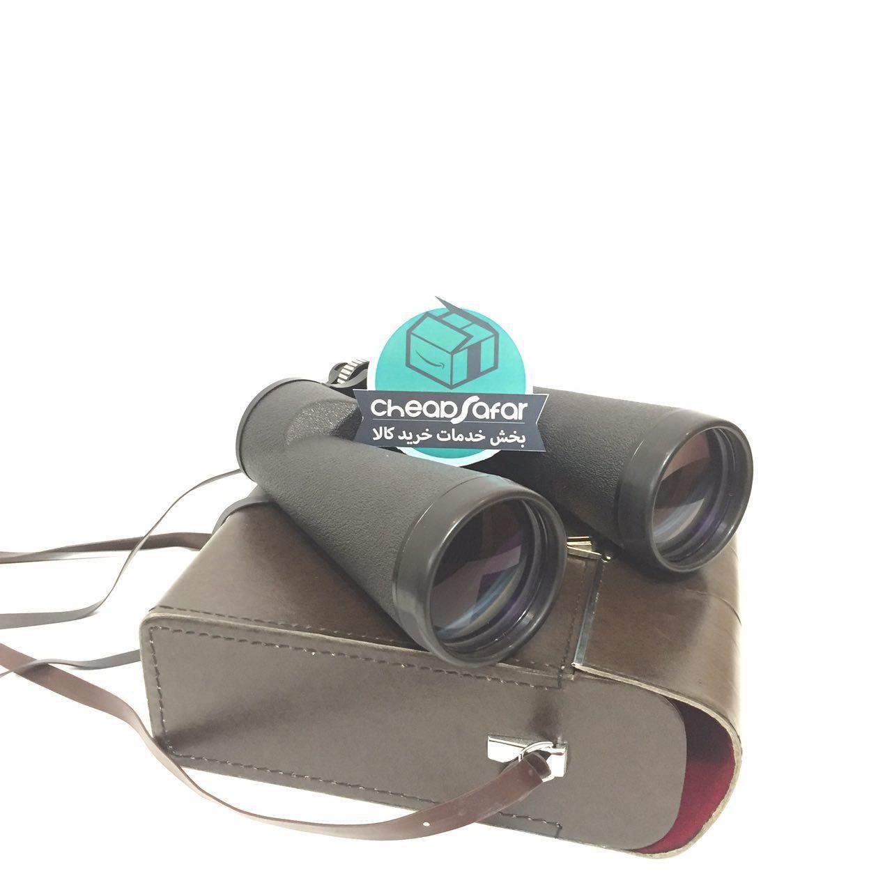 Selsi Binoculars 30 X 70 Light Weight Fully Coated