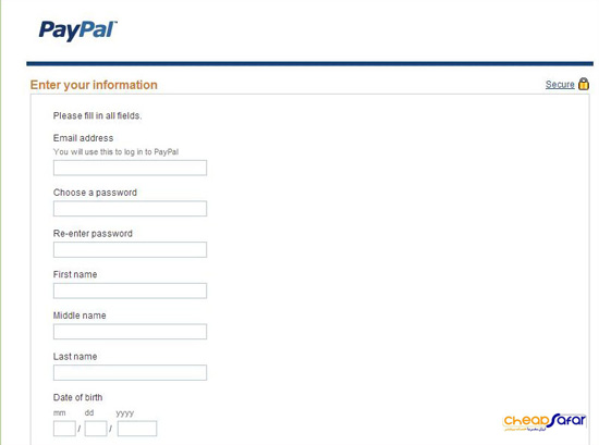 Use-PayPal-8
