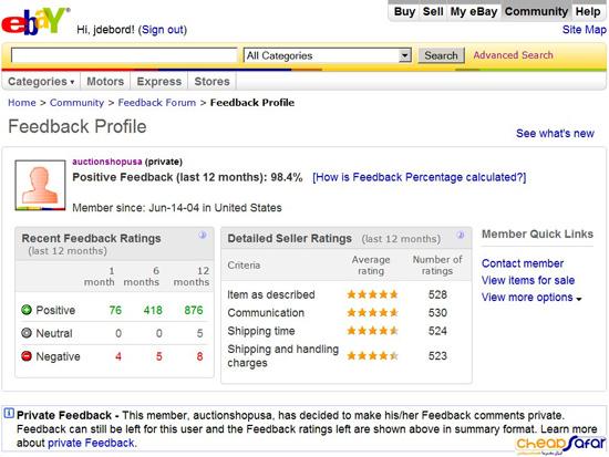 بررسی-اعتبار-فروشندگان-eBay-2