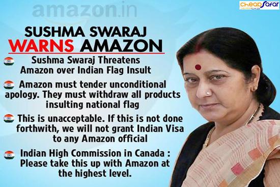 وزیر-هند-آمازون-را-تهدید-می-کند-2